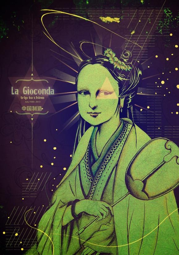 La Gioconda by Anna Liu